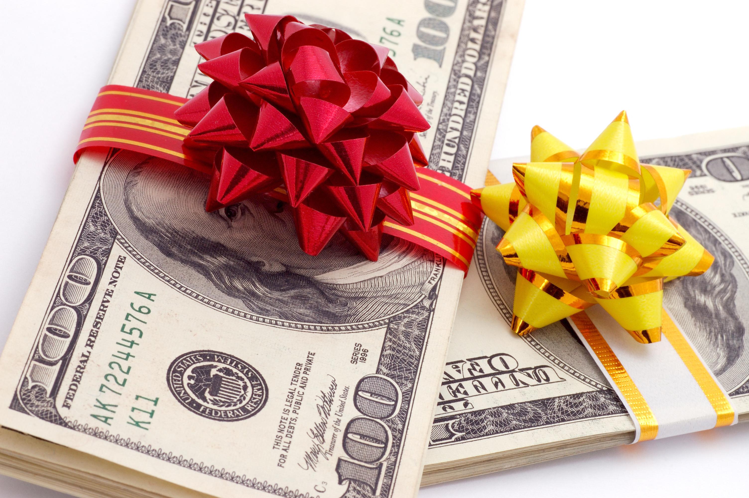Надписями, картинки денежная премия